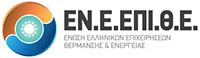Μέλος της Ένωση Ελληνικών Επιχειρήσεων Θέρμανσης & Ενέργειας